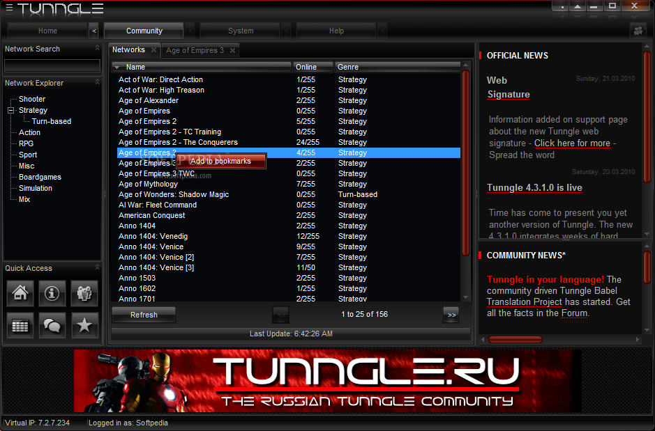 tunngle screen